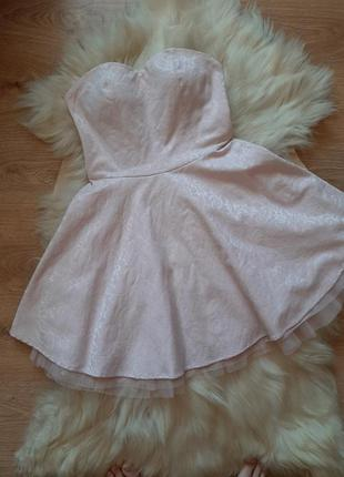 Пишне плаття