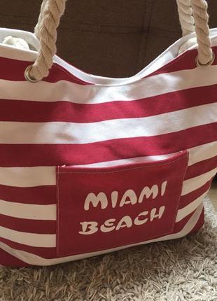 Пляжная сумка большая в полоску