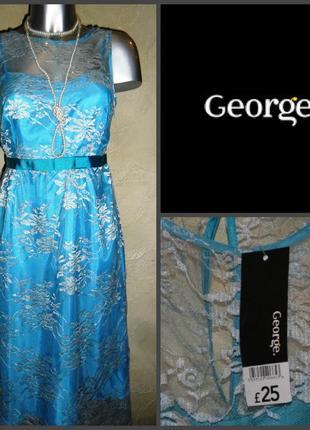 Бирка нарядное голубое аквамариновое гипюровое кружевное платье s-m 10
