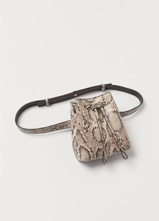 Новая трендовая поясная сумка в змеиный принт,сумка бананка,маленькая сумка на пояс h&m