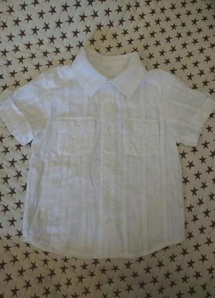 Белая рубашка р.98/104