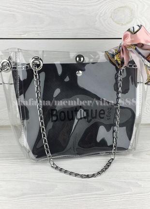 Прозрачная сумка с ручкой цепочкой 66089