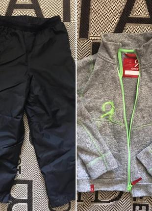 Костюм зимний reima штаны и флисовая кофта 128 рост