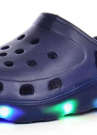 Сабо на мальчика кроксы шалунишка синие с подсветкой led