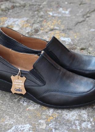 Туфлі caprice оригінал