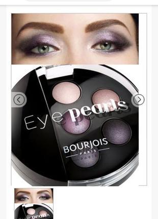 Тени квинтет для смоки (smoky eyes) bourjois (буржуа)