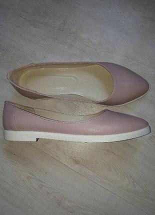 Кожаные балетки soldi на низком ходу, пудра, беж