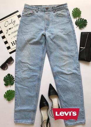 Винтаж! made in usa levis. светло голубые мом джинсы с высокой посадкой заужены к низу.