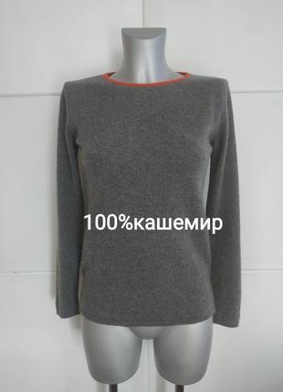 a287b7b20f4519 Стильный кашемировый свитер (100% кашемир) benedetta.b. italy.