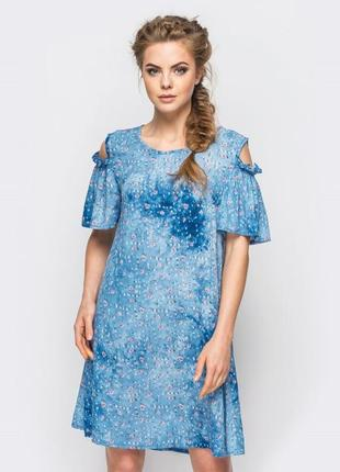 Летнее платье 48 р