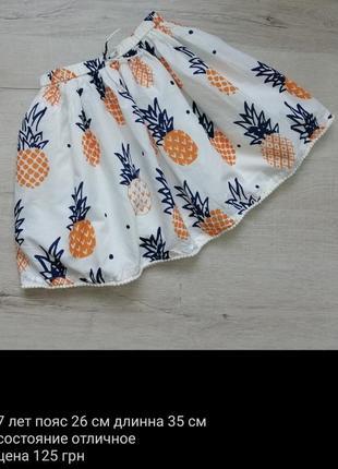 Коттоновая юбка с ананасами для девочки