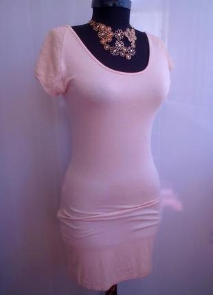 Трикотажное платье открытая спинка в цвете нюд
