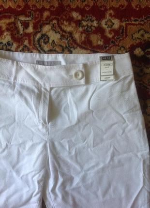 Новые брюки (штаны 100% коттон) next большого размера