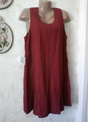 Льняное платье, лен, в стиле бохо, финляндия, разм.46