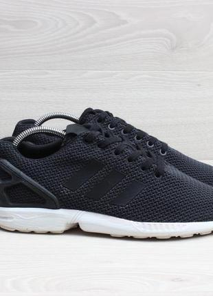 49efc34aef0193 Мужские кроссовки Adidas в Запорожье 2019 - купить по доступным ...