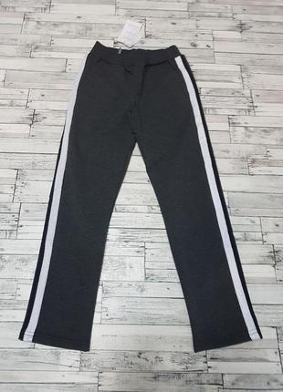 Стильные школьные брюки smil р.122-146