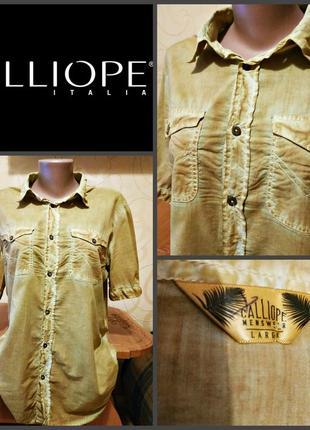 Хлопковая рубашка с коротким рукавои от calliope, оригинал, италия