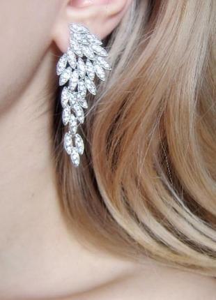 Серьги крылья серебро вечерние длинные свадебные