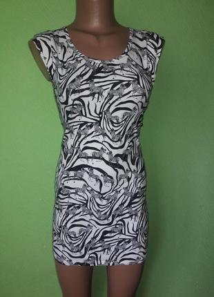 Летне платье принт зебры