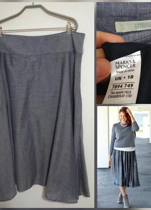 Роскошная, невесомая, натуральная базовая юбка миди, 100% котон, супер качество!!!