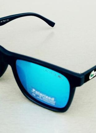 Lacoste очки мужские солнцезащитные голубые зеркальные