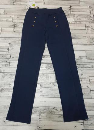Классные школьные брюки smil р.122-140