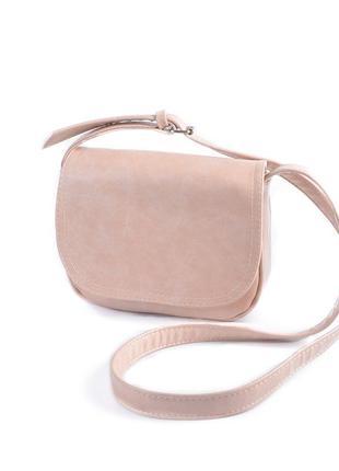 Пудровая летняя сумка маленькая через плечо