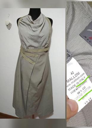 Дизайнерское, необычного кроя платье миди, 99% котон (malloni) супер качество!!!