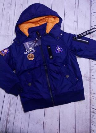 Демисезонные куртки 98-128. венгрия grace.