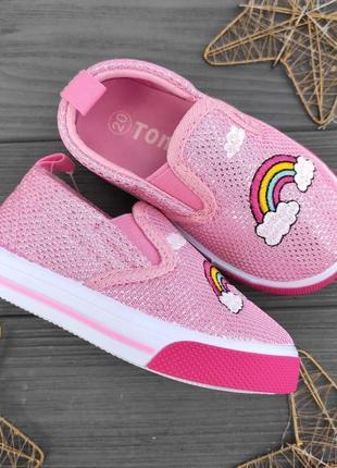 00fc4751ab2df3 Обувь для девочек 2019 - купить недорого в интернет-магазине Киева и ...