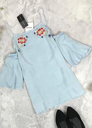 70509727b Модная женская одежда, купить в Киеве и Украине | Шафа