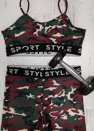 Супер-удобный комплект для занятий спортом и фитнесом