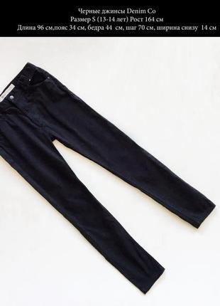 Cтильные джинсы