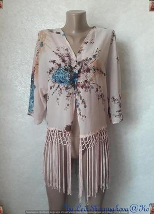 Фирменная new look стильная яркая пляжная накидка/туника с бахрамой, размер м-ка
