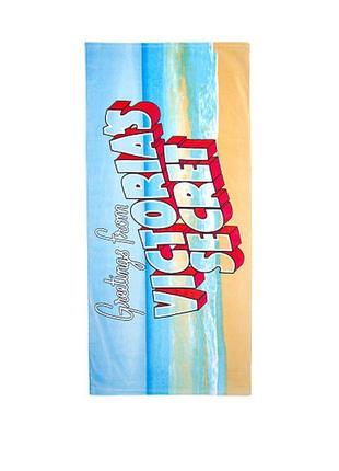 Очень классное пляжное полотенце victoria's secret/виктория сикрет