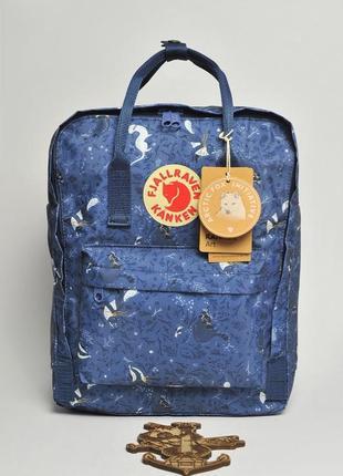 Рюкзак канкен fjallraven kanken art blue fable сумка портфель classic класик 16л