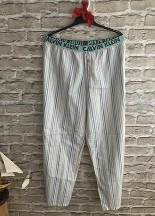 Штаны домашние для дома для сна женские легкие пижама одежда для дома