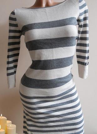 Тепле плаття в полоску