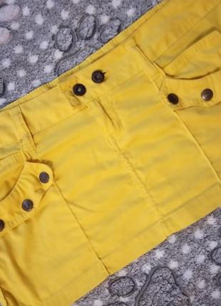 Маленькая жёлтая юбочка