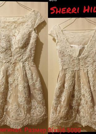 Sherri hill платье