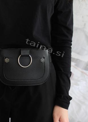 10 расцветок поясная сумка черная сумочка на пояс клатч с кольцом