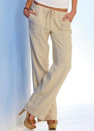 Широкие натуральные брюки-40р -котон турция