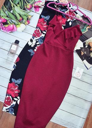Стильное платье миди с рюшей
