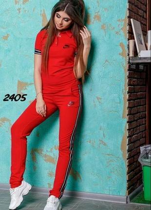 6de6021cf42d43 Спортивные костюмы в Одессе 2019 - купить по доступным ценам женские ...