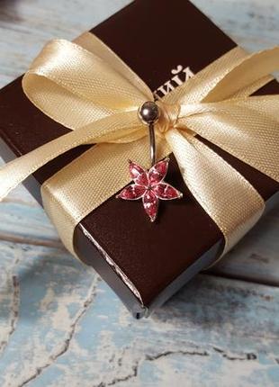 Пирсинг новая сережка для пупка украшенная цветком с розовым камнем цвет серебро
