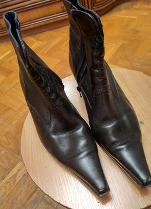 Деми-ботинки