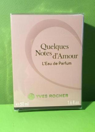 """Парфюмированная вода """"quelques notes d'amour""""50 мл"""