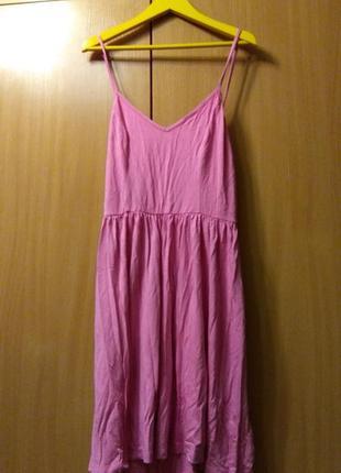 Платье с полуголой спиной