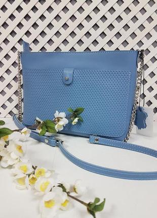 Кожаная сумка кросс-боди, голубая с плетенкой