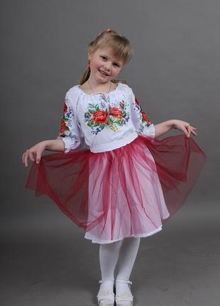 Красочная вышиванка для девочки по суперцене